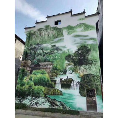 彩绘 墙体手绘 酒店墙绘 新农村宣传墙