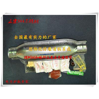10KV-110kv电缆中间接头防爆盒、电缆中间接头防爆保护盒