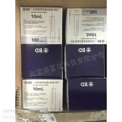 中西 一次性无菌注射器型号:BD-300771库号:M1705