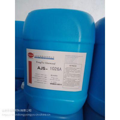 山东永裕德佰克胶业1026水性真空吸塑胶,不开胶,不脱皮,不起麻点,买着放心用的安心