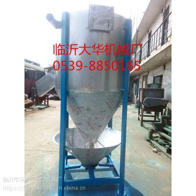 山东大华机械厂供应-不锈钢食品原料搅拌机