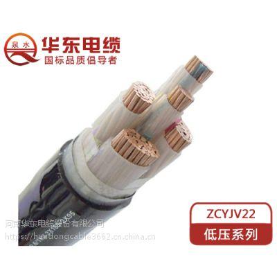 电力电缆优选河南电缆现货仓库