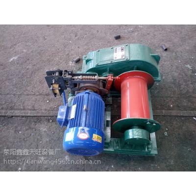 新郑天旺1T自动刹车卷扬机使用说明