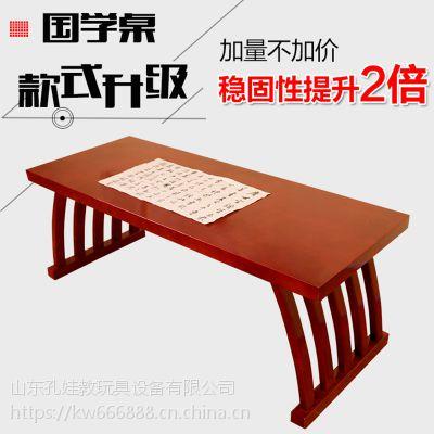 江苏 国学桌 书法桌 实木桌椅 大量批发