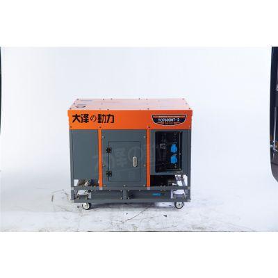 8kw开架柴油发电机价格
