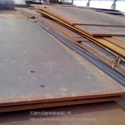 无锡SPCC钢板 SPCC冷轧板批发零售