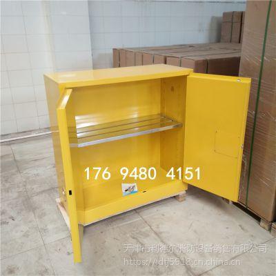 天津危险品防爆柜 化学品安全柜尺寸