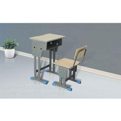 长春塑料课桌椅钢木课桌椅哈中信有货