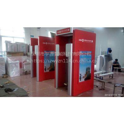 供应银行24小时自助服务网点大堂ATM机防护罩机柜镀锌板产品定制服务