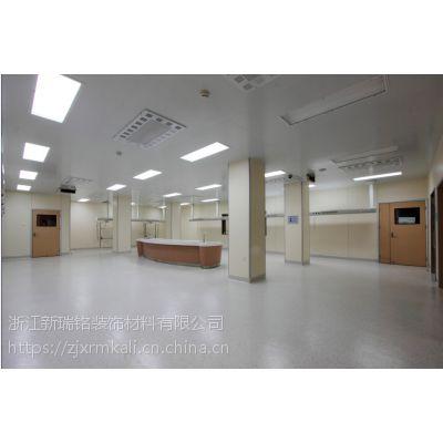 卡利医院洁净板-洁净环境有保障