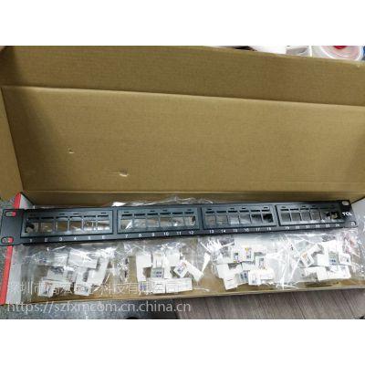 深圳 罗格朗语音配线架5对连接块一包WI3100 代理商