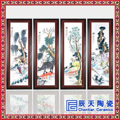 辰天陶瓷 手绘青花瓷板画 现代中式装饰画