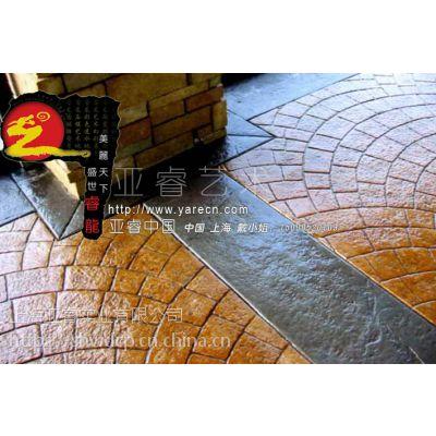 混凝土压花地坪厂家|彩色压印路面施工报价|压模材料报价