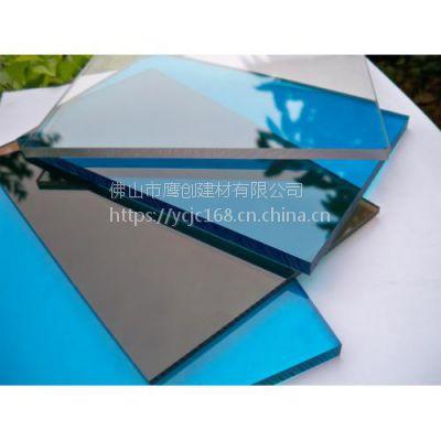 广东PC耐力板阳光板厂家哪家质量比较好