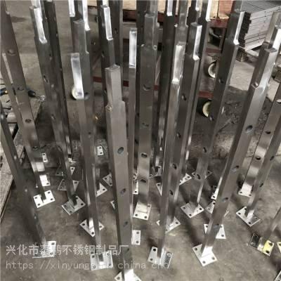 新云 疗养院不锈钢楼梯栏杆立柱 不锈钢户外立柱厂家