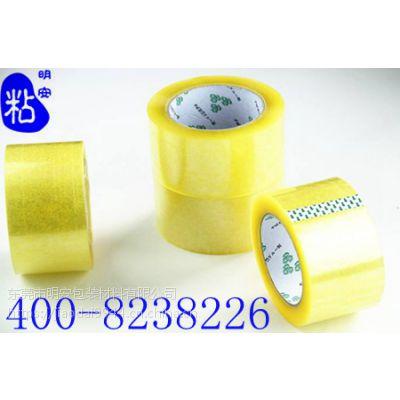 天津印字胶带生产明安经验丰富