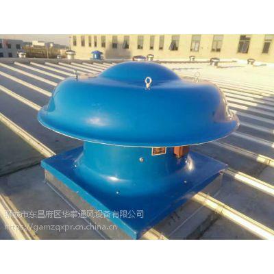 DWT玻璃钢屋顶轴流。防腐防爆型风机