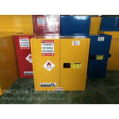 浙江4-110加仑LB-FB0012安全防火柜易燃可燃防爆柜防漏化学品柜
