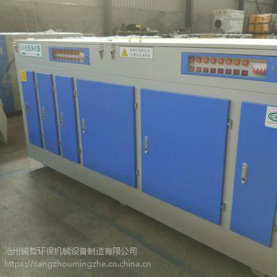 uv光解废气处理设备 光氧催化废气净化器 喷漆油漆废气处理