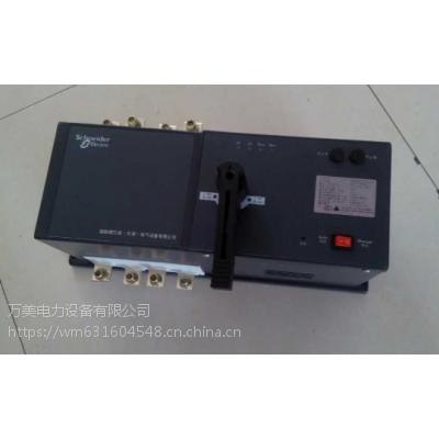 供应施耐德WATSGA-160/4P WATSGB-160/4P隔离型PC级双电源开关