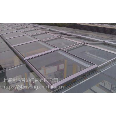 SL3000智能屋顶电动天窗上海兮鸿遥控移动天窗