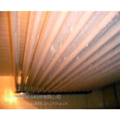 冷库工程中的防潮材料有哪些?