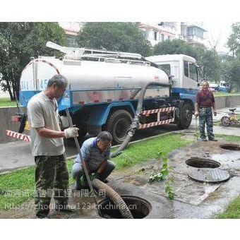 南通吸污车清理沉淀池85102923抽污泥吸泥浆清运我的专业