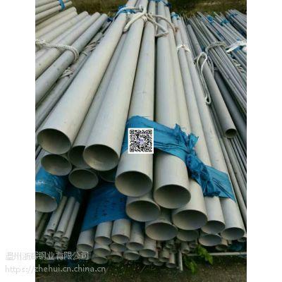 不锈钢特殊材质钢管316Ti 347H 904L 317L,厚壁不锈钢管
