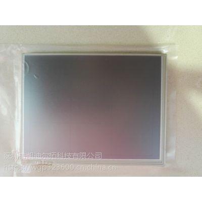 全新原包CPT 中华映管5.7寸CLAA057VA01CW工控真彩液晶屏