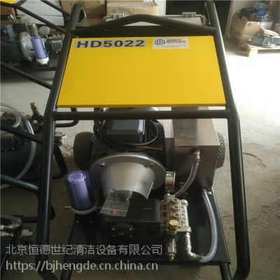 高压清洗焊接氧化层清洗 高压清洗焊接件使其光洁
