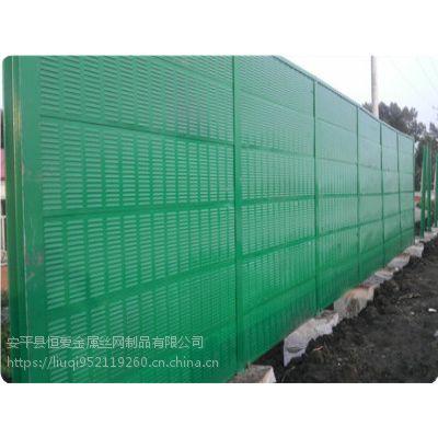 淮南市居民区降噪声屏障 高速公路 声屏障