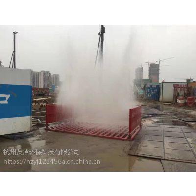 山东建筑工程洗轮机_平板式洗轮机出售价格