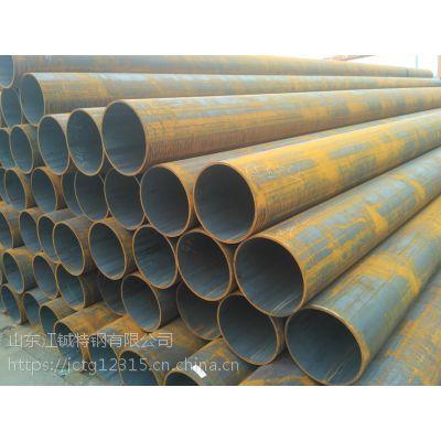 207*10厚壁无缝钢管 质量保障 价格优惠