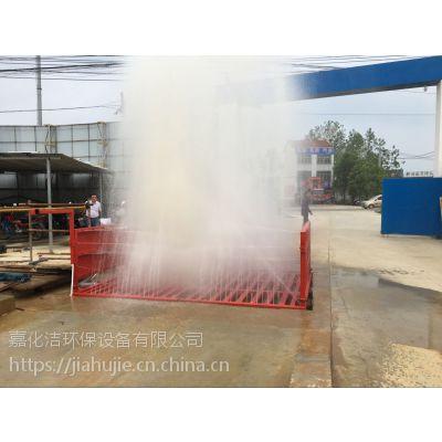 广东工地门口洗车机 阳江工程渣土车洗车槽