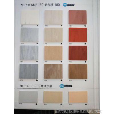 法国洁福2毫米0.55耐磨层特殊定制塑胶地板
