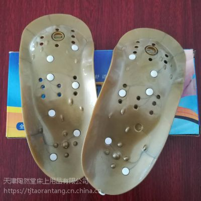 天津厂家直销 舒适骨正垫 骨正鞋垫 养生保健鞋垫 大量现货 均码