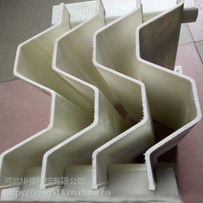 PP/pvc/玻璃钢材质旋流板式带勾除雾器 净化塔水雾分离器 河北华强