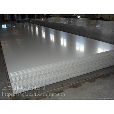 上海现货1.0环保镀锌 无花无油耐指纹DX51D+Z120-SNC