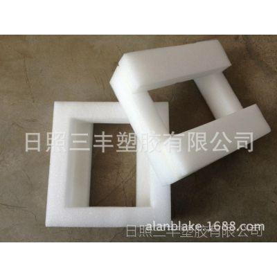 供应日照 青岛 临沂 潍坊 山东地区EPE珍珠棉异型材定位包装