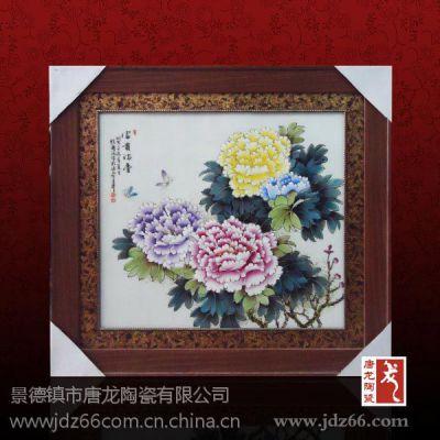 供应高温打印壁画用于文化墙 定制定做 高温制作釉中彩