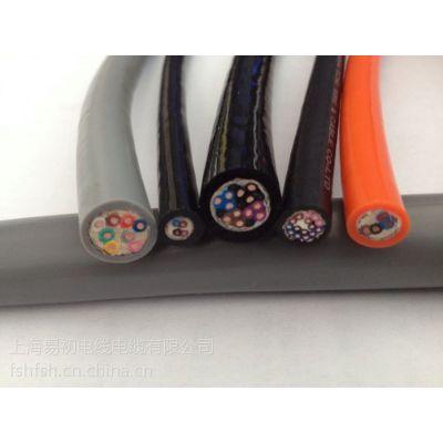 高柔屏蔽电缆TRVVP 10*0.3,PUR聚氨酯拖链屏蔽电缆ECHU