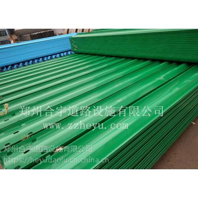 选护栏板来合宇规格齐全高品质波形护栏板高速护栏板护栏板各种山区护栏防撞设施