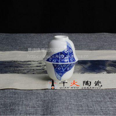 陶瓷茶具品种多选择陶瓷茶具的秘诀
