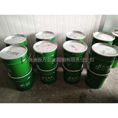 湖南株洲长期 供应高纯度 碳化钨粉 WC粉末 合金粉末