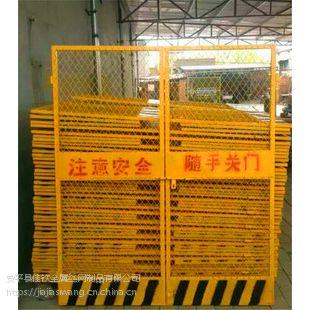 长春市施工电梯外架楼层防护门安全门施工洞口防护网提供九台市厂家价格