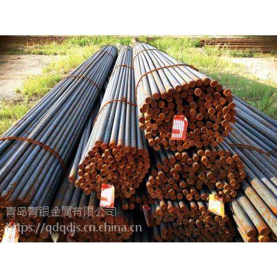 龙口H13模具钢/质量保证价格优惠