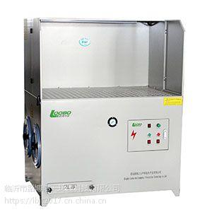 打磨除尘工作台 路博洁天 LB-DG3000 除尘设备