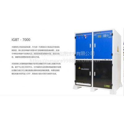新威电动汽车电池检测设备IGBT-750V200A