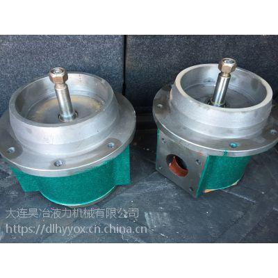 吉林通化昊冶液力偶合器油泵应用研究