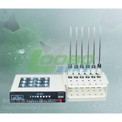 厂家供应 批发零售 水质监测仪 901ACOD恒温加热器(COD消解仪)